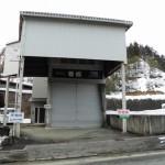 【中古作業所】高山市中山町1-2
