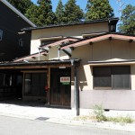 【中古】高山市山田町62-8 ☆平成30年7月一部リノベーション