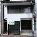 【賃貸】総和町2丁目貸店舗・倉庫 ☆仲介料なし