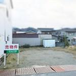 【売地】飛騨市古川町増島町13-2 ※価格改定しました。